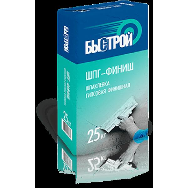 См Шпаклевка Быстрой  ШПГ - Финишная гипсовая 25 кг