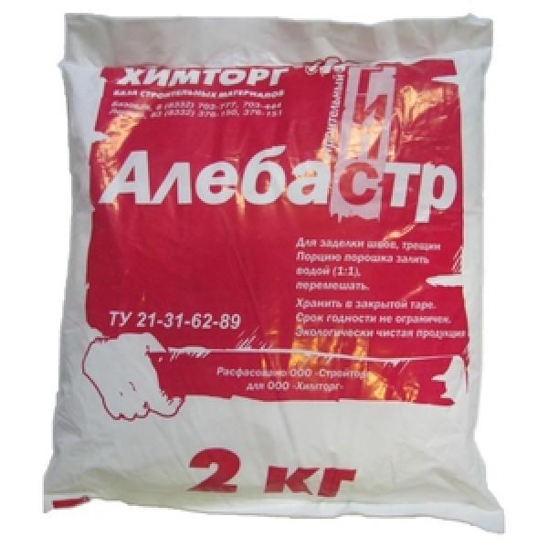 См Алебастр 2 кг (6)