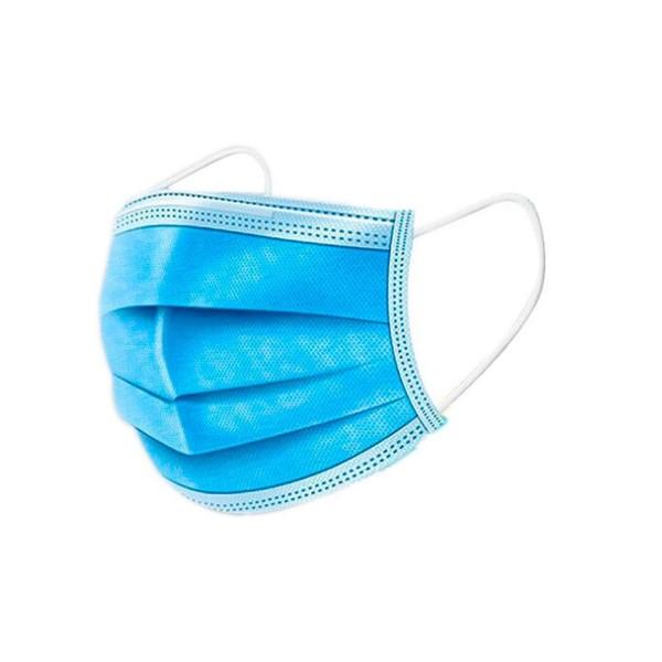 Маска защитная одноразовая 5шт. в упаковке спандбонд
