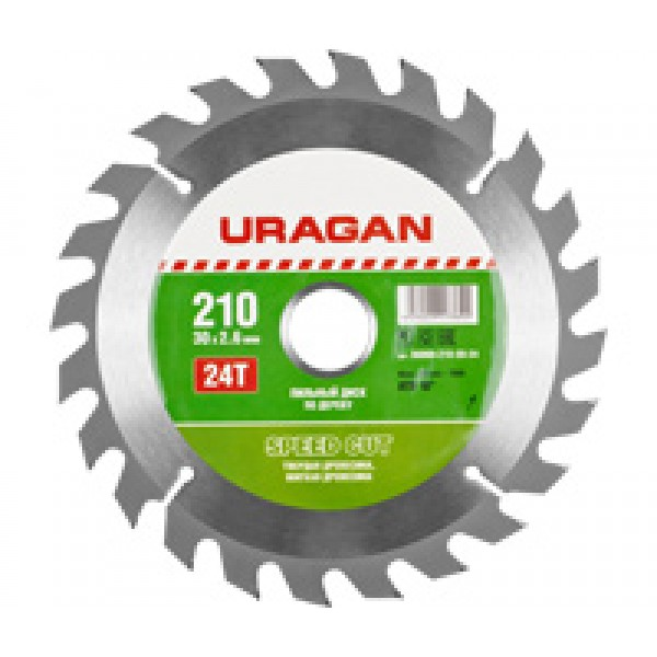 Диск пильный 160х16х24Т по дереву URAGAN  (36801-160-16-24)