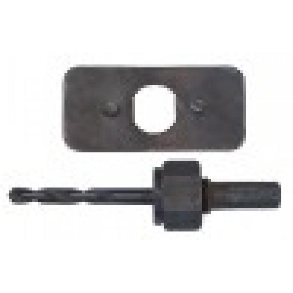 Адаптер для пилы круговой инстр. сталь, 32-67мм(36768)