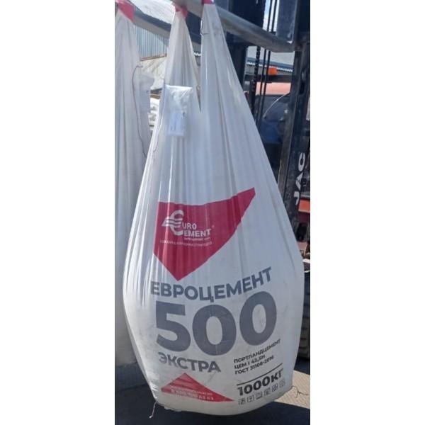 Цемент МКР ЕВРО ПЦ500Д0 ЦЕМI/А-Ш 42,5Б (1000кг)