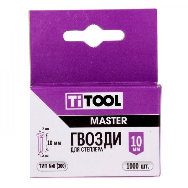 Гвозди TITOOL №8 (тип 300) Master 10 мм, 1000 шт(2625363)