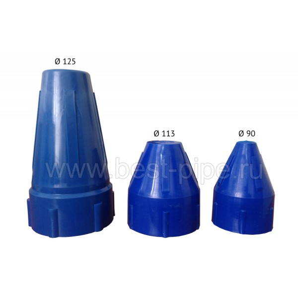 Заглушка конусная ф125 ПВХ (39820)